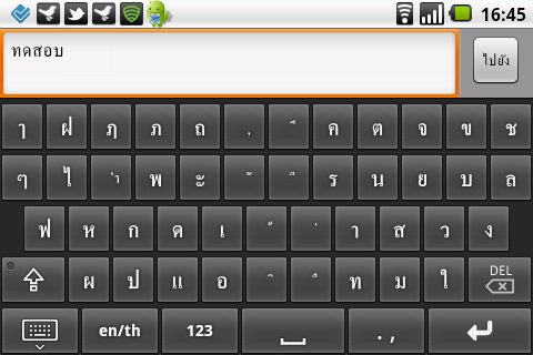 Keyboard ราคาถูก 3G ebook reader ereader eReaderOK.com ...